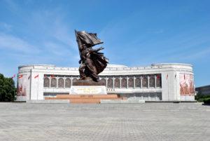 Museo Coreano della guerra