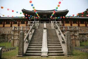 Tempio Bulguksa
