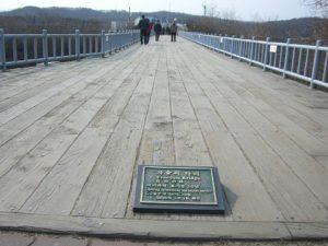 Il ponte della Libertà, DMZ Sud Corea